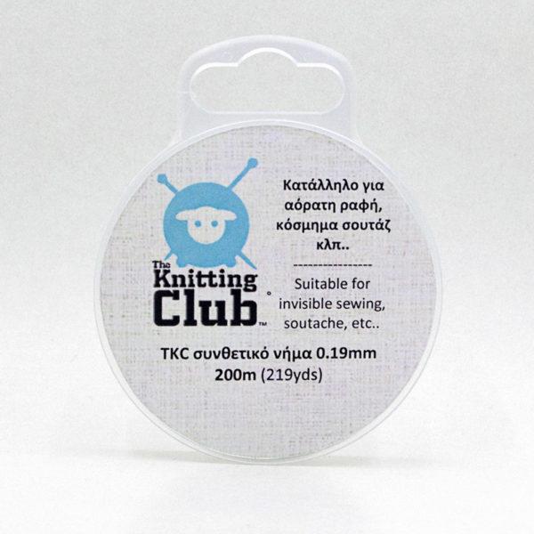 TKC συνθετικό νήμα 0.19mm - 200m | The Knitting Club