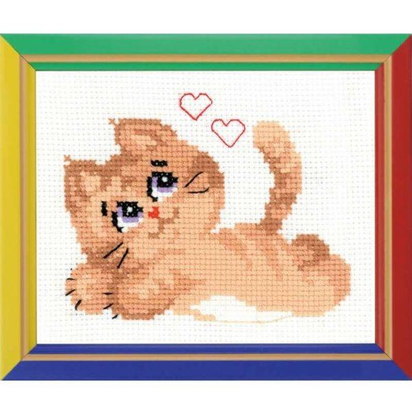 Riolis - Pussycat - HB132 | The Knitting Club