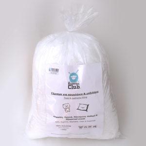Γέμισμα για κουκλάκια & μαξιλάρια TKC - 500gr   The Knitting Club